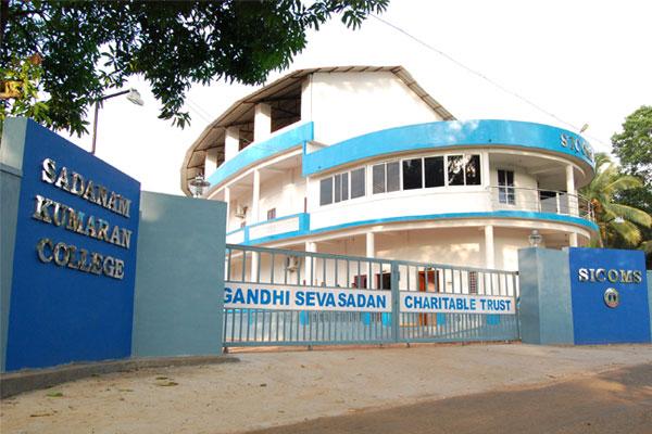 sadanam_kumar_college